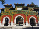 Beijing, Confucius Temple and Imperial College's Glazed Archway, China Photographic Print by Christian Kober