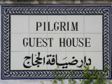 Pilgrim Guest House Sign in English and Arabic, Jerusalem, Israel, Middle East Photographic Print by  Godong