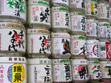 Traditional Sake Barrels at Meiji Jingu Shrine, Tokyo, Japan, Asia Photographic Print by John Woodworth