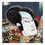 Actor as Samurai, Series of Kabuki Theatre, Ukiyo-e Print, 19th century Reproduction procédé giclée par Japanese School