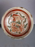 Peony and Fish, Porcelain Stoneware with Green and Red, 1115 - 1234 AD Photographic Print