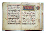 Illuminated Page of the Koran, 17th-18th century Giclee Print