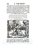 Samson and Delilah Giclee Print