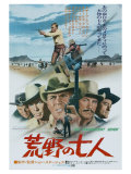 The Magnificent Seven, Japanese Movie Poster, 1960 Giclee Print