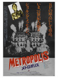 Metropolis, Japanese Movie Poster, 1926 Print