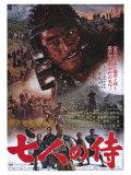 Seven Samurai, 1954 Prints