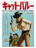 Cat Ballou, Japanese Movie Poster, 1965 Prints