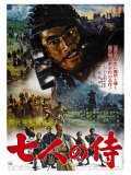 Seven Samurai, Japanese Movie Poster, 1954 Giclee Print