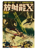 Them!, Japanese Movie Poster, 1954 Giclee Print