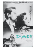Bringing Up Baby, Japanese Movie Poster, 1938 Giclee Print