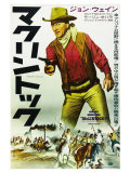 McLintock, Japanese Movie Poster, 1963 Print