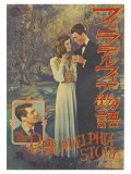 The Philadelphia Story, Japanese Movie Poster, 1940 Reproduction giclée Premium