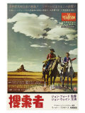 The Searchers, Japanese Movie Poster, 1956 Giclee Print