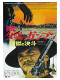 The Good, The Bad and The Ugly, Japanese Movie Poster, 1966 - Reprodüksiyon