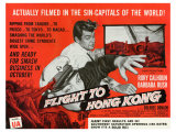 Flight to Hong Kong, 1956 Prints