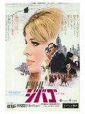 Doctor Zhivago, Japanese Movie Poster, 1965 Premium Giclee Print