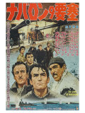 The Guns of Navarone, Japanese Movie Poster, 1961 Giclee Print