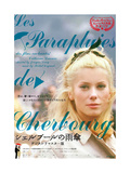 The Umbrellas of Cherbourg, Japanese Movie Poster, 1964 Premium Giclee Print