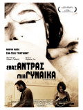 A Man and a Woman, Greek Movie Poster, 1966 Print