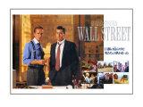 Wall Street japanisches Film-Poster - Gordon Gekko / Bud Fox