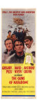 Guns of Navarone, 1966 Gicle-tryk