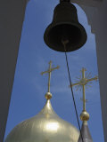 Belfry and Domes of Newly-Built Russian Orthodox Cathedral in Historic Centre, Habana Vieja, Cuba Photographic Print by John Harden