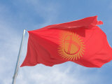 Flag at Ala-Too Square, Bishkek, Kyrgyzstan, Central Asia, Asia Photographic Print by Michael Runkel