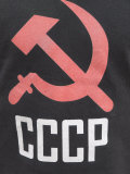 Hammer and Sickle as Sign of Communism on a T-Shirt, Bishkek, Kyrgyzstan, Central Asia Fotografiskt tryck av Michael Runkel