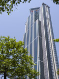 World Trade Center (WTC) Cosmo Tower, Tallest Tower in Western Japan, on Sakishima Island in Osaka Photographic Print