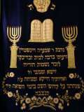 Sacred Ark Curtain in Stadttempel Synagogue, Vienna, Austria, Europe Photographic Print by  Godong