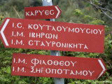 Signs on Mount Athos, Greece, Europe Photographic Print by  Godong