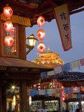 Shangri-La, Formerly Zhongdian, on the Tibetan Border, Shangri-La Region, Yunnan Province, China Photographic Print by Angelo Cavalli