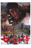 Seven Samurai, 1954 Affiches