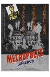 Metropolis, Japanese Movie Poster, 1926 Prints