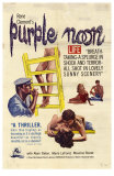 Purple Noon, 1964 Prints