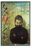 400 Blows, Japanese Movie Poster, 1959 Pósters