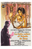 Cat On a Hot Tin Roof, Spanish Movie Poster, 1958 Print