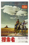 The Searchers, Japanese Movie Poster, 1956 Print