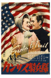 Santa Fe Trail, Japanese Movie Poster, 1940 Prints