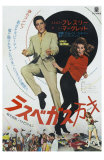 Viva Las Vegas, Japanese Movie Poster, 1964 Prints