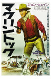 McLintock, Japanese Movie Poster, 1963 Posters