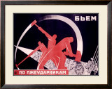 Russian Industrial Framed Giclee Print