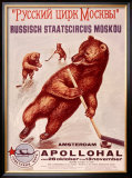 Amsterdam Appolohal Russian Hockey Framed Giclee Print