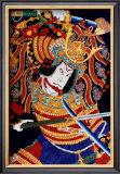 Fighting Samurai Framed Giclee Print