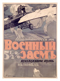 Russian War Bonds Giclee Print