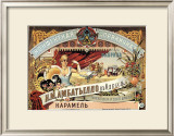 Vintage Russian Confectionery Advertisement Framed Giclee Print