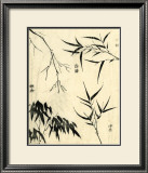 Bamboo Woodblock I Posters