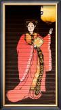 Seoul Shutter Framed Giclee Print by Stephen Lebovits