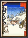Bikuni Bridge in Snow Framed Giclee Print by Hiroshige II