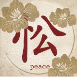 Peace Blossom Art by Morgan Yamada